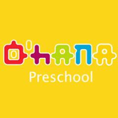 O'Hana Preschool
