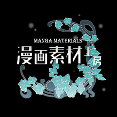 漫画素材工房 Manga Materials : YouTube