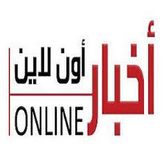 أخبار العرب