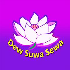 Dew Suwa Sewa