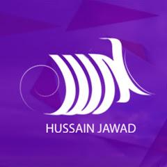 حسين جواد