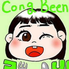 Cong Been콩빈