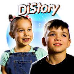 DiStory - Дианины Истории