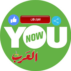 Younow Al Arab