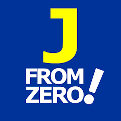 Learn Japanese From Zero!