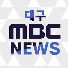 대구MBC뉴스