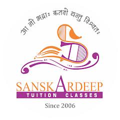 Sanskar Deep