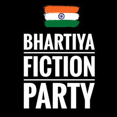 Bhartiya Fiction Party