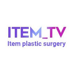아이템성형외과 Item Plastic Surgery