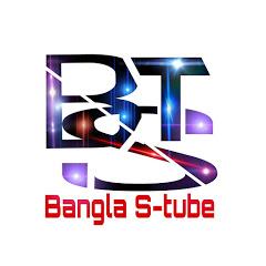 Bangla S-tube