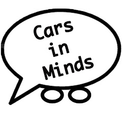 Cars in Minds