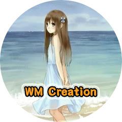 World Music Creation 音樂世界