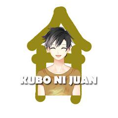 KUBO NI JUAN