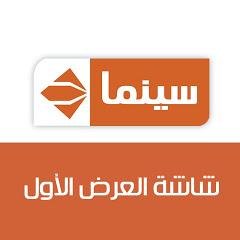 AlHayah Cinema TV
