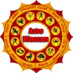 Astro Vilaasam