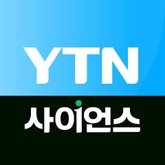 YTN 사이언스