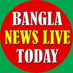 Bangla News Live Today