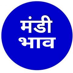 Mandi Bhav