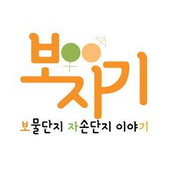 성교육♥보자기_보지자지이야기