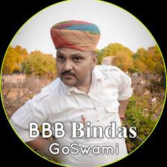 BBB BINDAS GOSWAMI