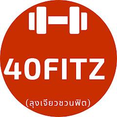 40FITZ