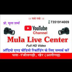 Mula Live Center