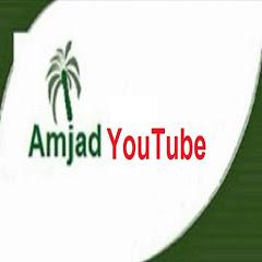 Amjad you tube