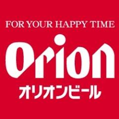 オリオンビール公式チャンネル