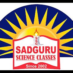 Sadguru Science Classes