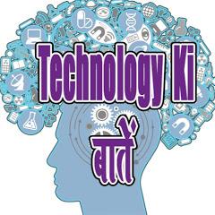 Technology Ki Baten