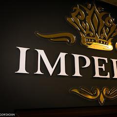 Империя развлечений