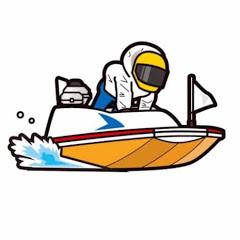 元やまと訓練生ペラのボートチャンネル
