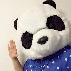 パンダ花子