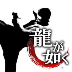 【龍が如くシリーズ実況】ちぐまやチャンネル