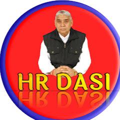HR DASI
