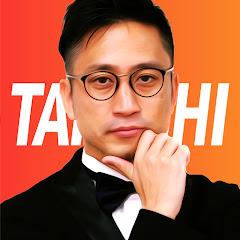 タケシ弁護士【岡野武志】