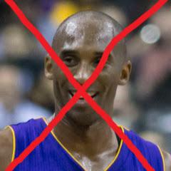Fuck Kobe Bryant UTTP THDTC