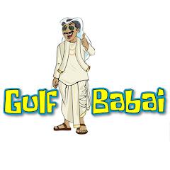 Gulf Babai