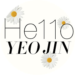 He11o Yeojin 헬로여진