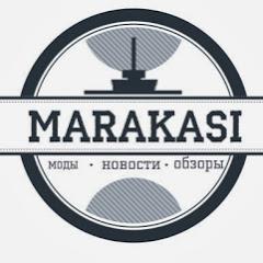 Marakasi WOT - ВИДЕО WORLD OF TANKS