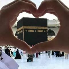 مكة المكرمةmakkah