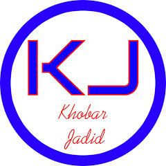Khobar Jadid
