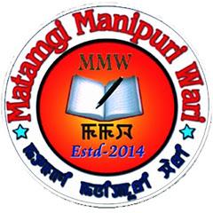 Matamgi Manipuri Wari