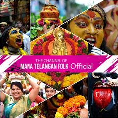 Mana Telangana Folk official