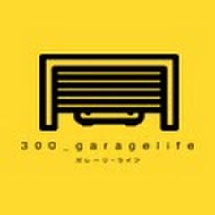 300 Garagelife Showroom