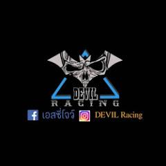 DEVIL Racing