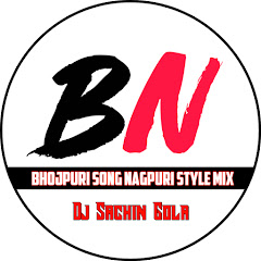 Bhojpuri Song Nagpuri Style Mix