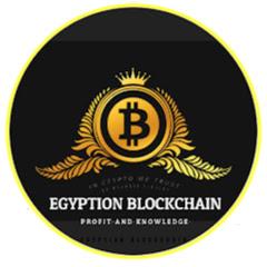 Egyption Blockchain