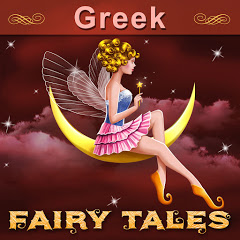 Greek Fairy Tales