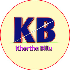 Khortha Billu